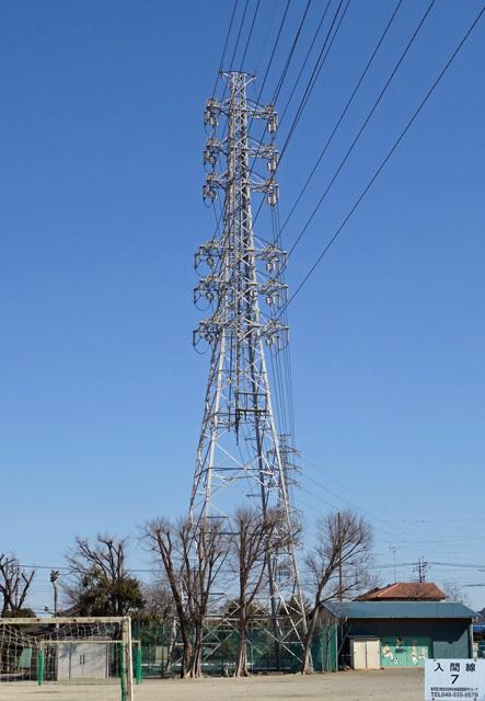 入間線7号鉄塔