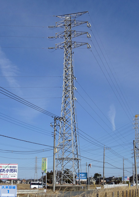 久米田線1号鉄塔