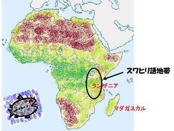 スワヒリ語地帯