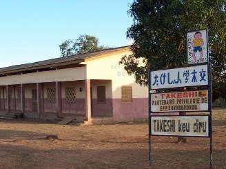 ベナン国たけし学校