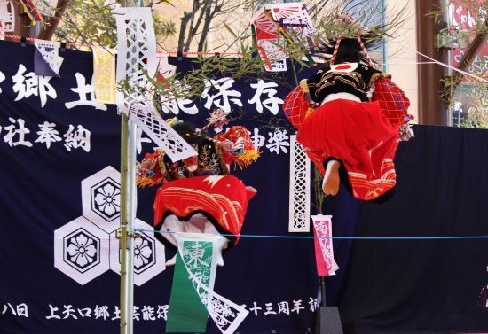 阿刀神楽団 天の岩戸3