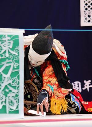 阿刀神楽団 天の岩戸9
