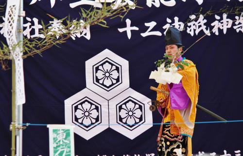 河津原神楽団 柴鬼神1