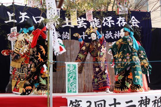 上沼田神楽保存会 天の岩戸1