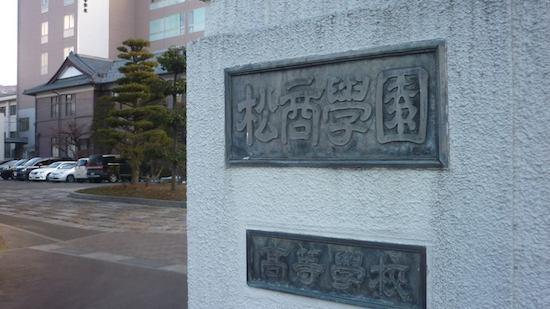 2017-02-matsu-003