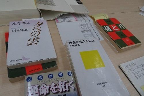 読書カフェ1704