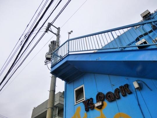 17_02_18-03fuchuyotsuya.jpg