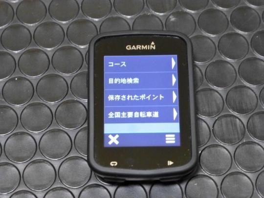 17_03_07-02garmin.jpg