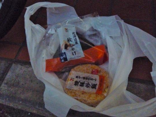 17_03_11-02kurihama2.jpg