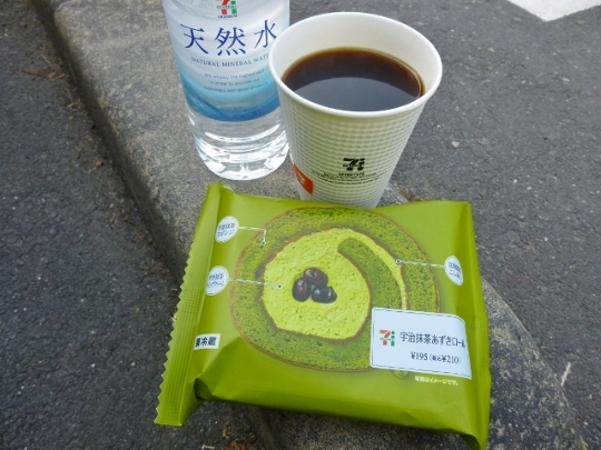 17_03_19-18brm319tsurutsurutsuru.jpg