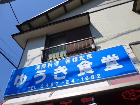 17_04_03-04kotsubo.jpg