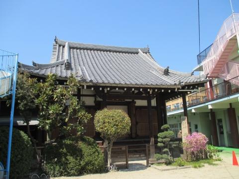 第三番 水薬師 水薬師寺