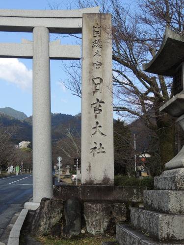 170327hiyoshi02.jpg