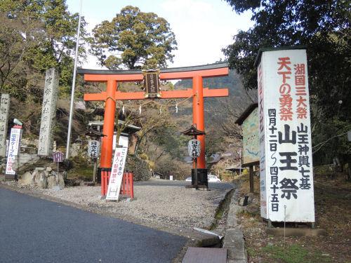 170327hiyoshi04.jpg