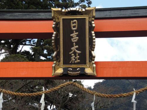 170327hiyoshi05.jpg