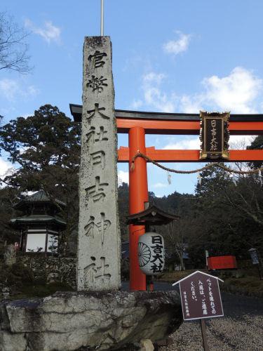 170327hiyoshi06.jpg