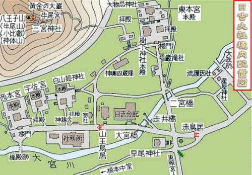 170327hiyoshi07.jpg