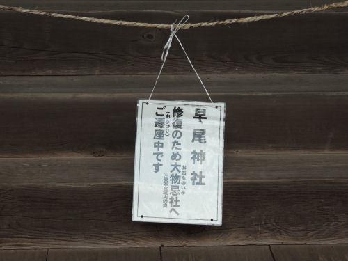 170327hiyoshi11.jpg