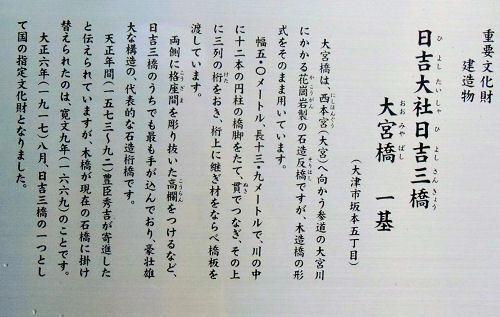 170327hiyoshi12.jpg