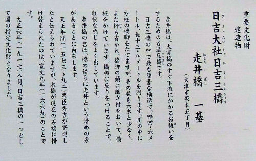 170327hiyoshi16.jpg