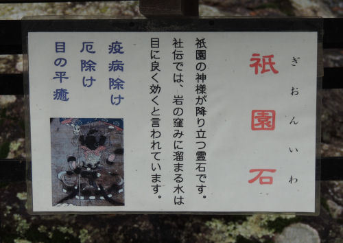 170327hiyoshi31.jpg