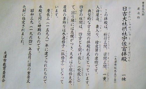 170327hiyoshi57.jpg