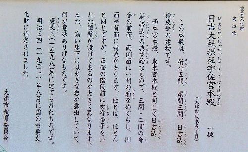 170327hiyoshi59.jpg