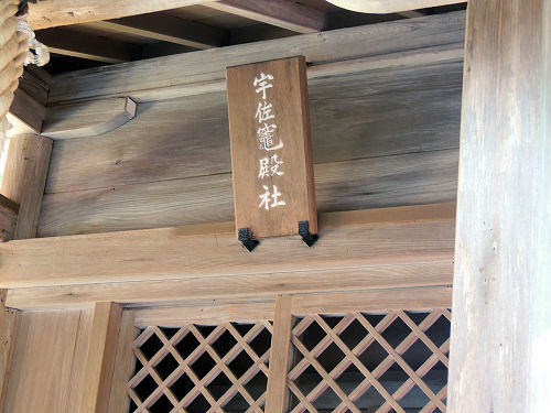 170327hiyoshi69.jpg