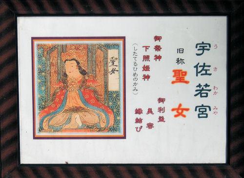 170327hiyoshi71.jpg