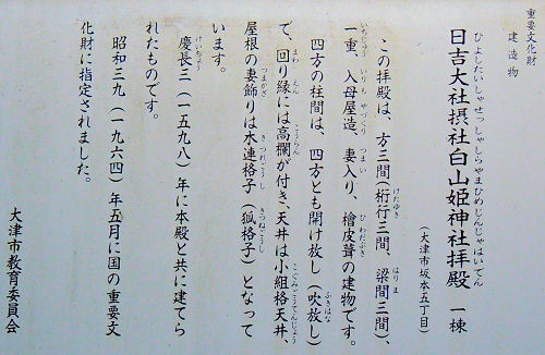 170329hiyoshi04.jpg