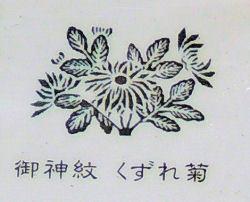 170329hiyoshi25.jpg