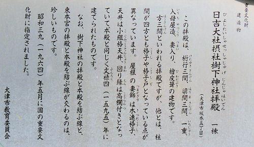 170329hiyoshi30.jpg