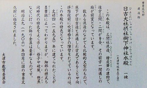 170329hiyoshi32.jpg