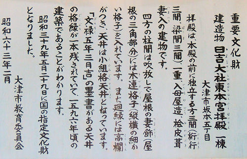 170329hiyoshi40.jpg