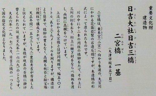 170329hiyoshi72.jpg
