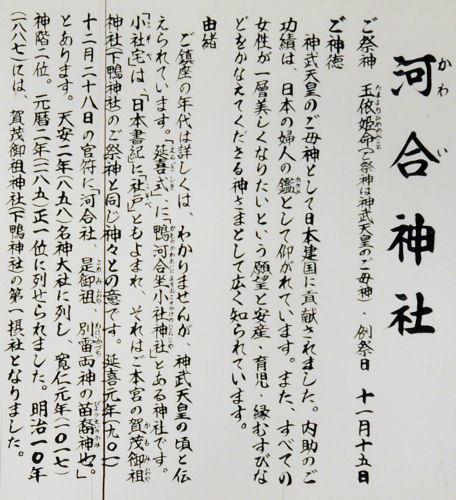 170414kawai03.jpg