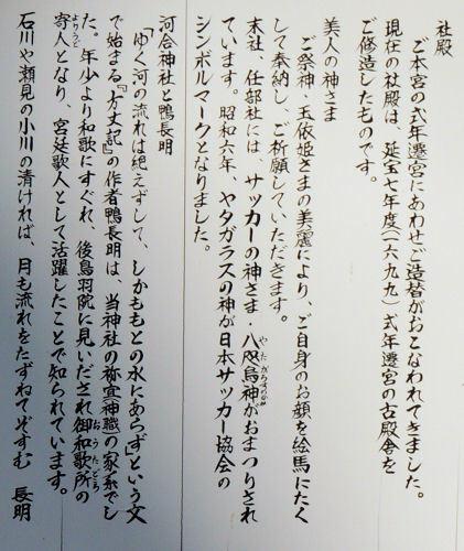 170414kawai04.jpg