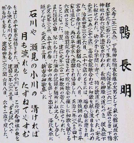 170414kawai25.jpg