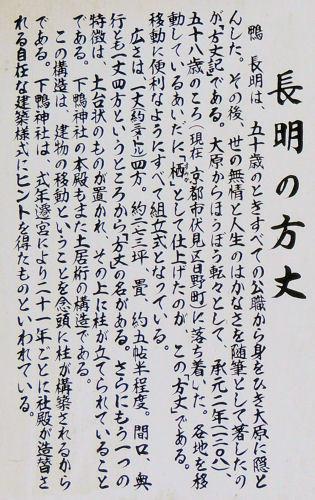 170414kawai26.jpg