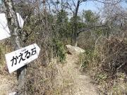17_4_4_takamikura (23)(1)