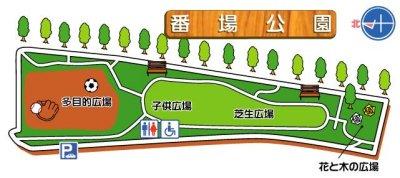 banba-park.jpg