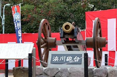 2017-2-23浜川砲台