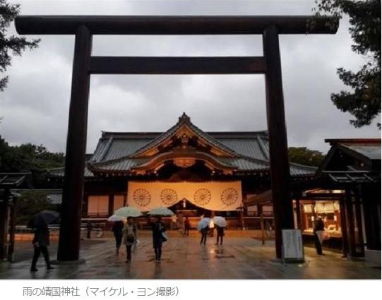 2017-2-27マイケル・ヨン撮影の靖国神社