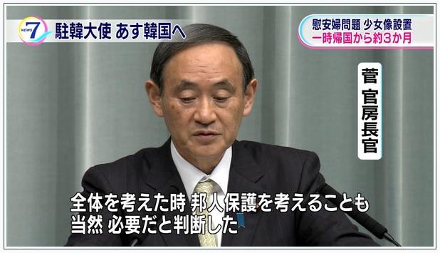 2017-4-6菅官房長官