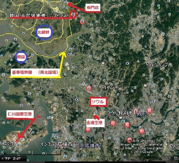 2017-4-25ソウル・インチョン周辺地図