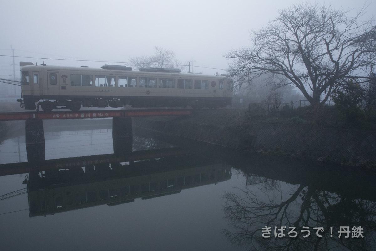 霧の小西川橋梁