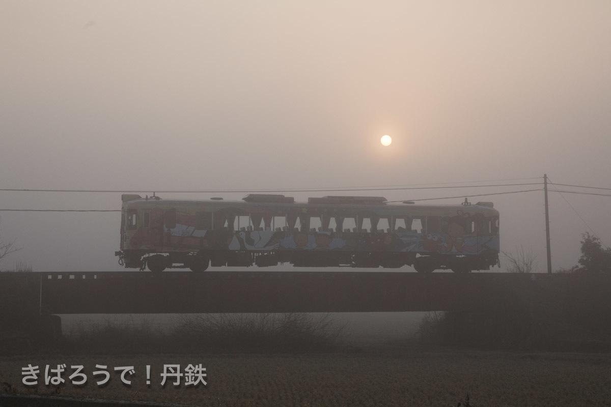 霧中のひいつ橋を渡る