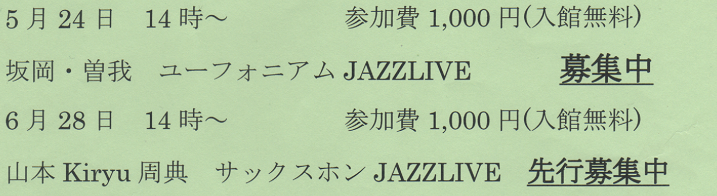 1704 武藤カフェ03