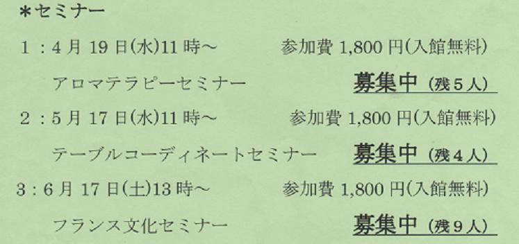 1704 武藤カフェ04