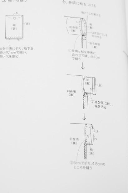 DSC03361.jpg